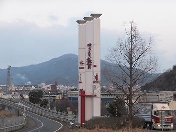 tsuruga4.jpg
