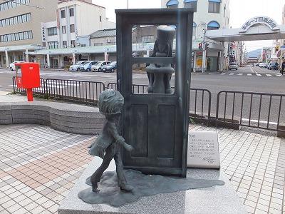 tsuruga41.jpg