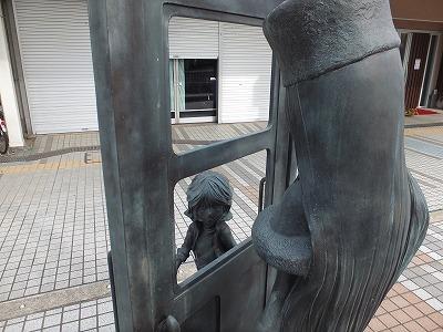 tsuruga42.jpg