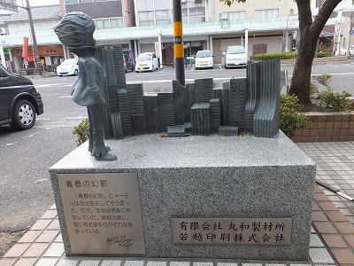 tsuruga43.jpg