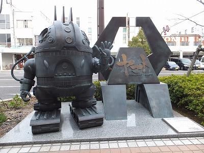 tsuruga45.jpg