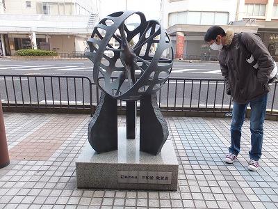 tsuruga56.jpg