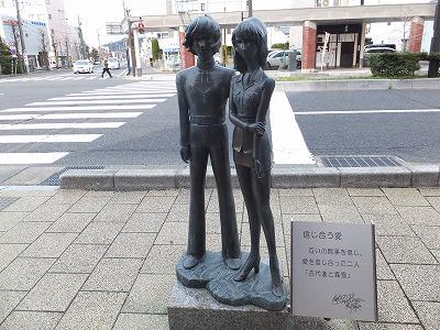 tsuruga60.jpg