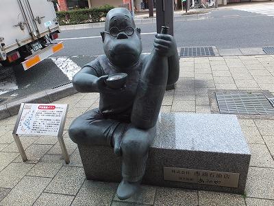 tsuruga62.jpg