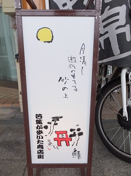 tsuruga70.jpg