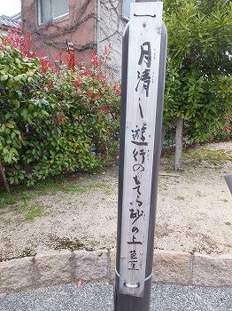 tsuruga71.jpg