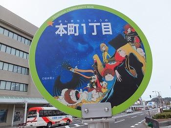 tsuruga78.jpg