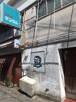 ureshino46.jpg