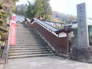 yamagata12.jpg