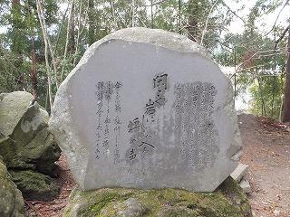 yamagata19.jpg