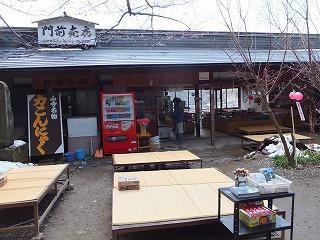 yamagata23.jpg