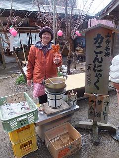 yamagata24.jpg