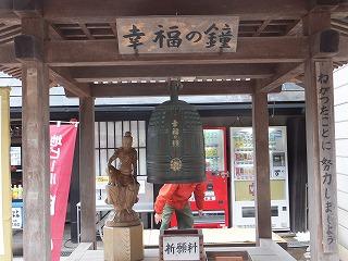 yamagata26.jpg