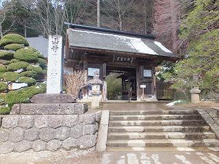 yamagata28.jpg