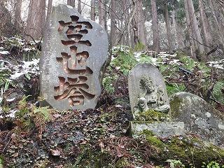 yamagata32.jpg