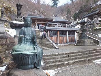 yamagata39.jpg