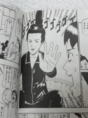 増田こうすけ劇場 ギャグマンガ日和 12巻 ベストコマ