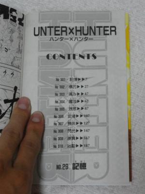 HUNTERXHUNTER 29巻 目次