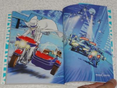 まじっく快斗 TREASURED EDITION 1 カラーページ
