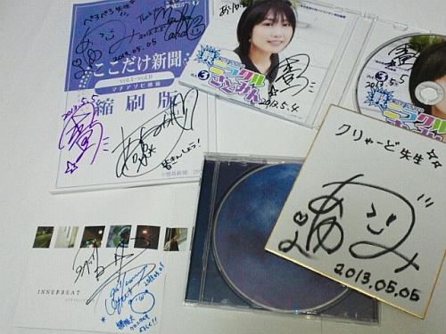 machiasobi10-0305.jpg