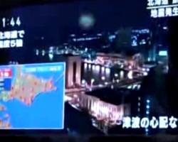 地震速報の不思議な光