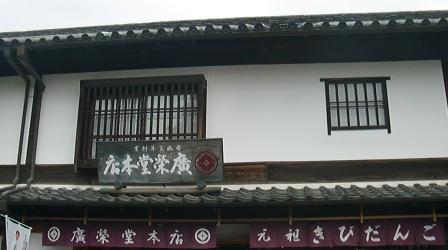 CIMG4631.jpg