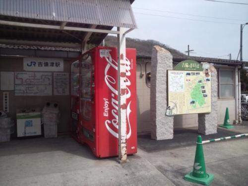 iphone_20120316111037.jpg
