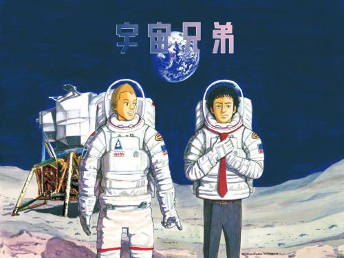 uchukyodai_ver22_1024_convert_20120507000658.jpg