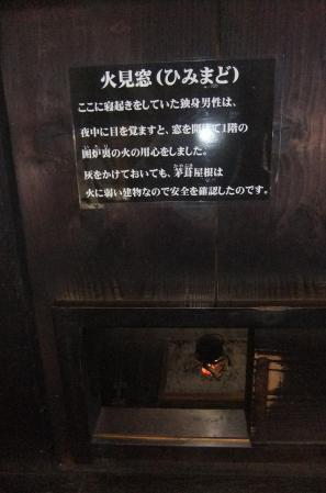 2012_05080874.jpg