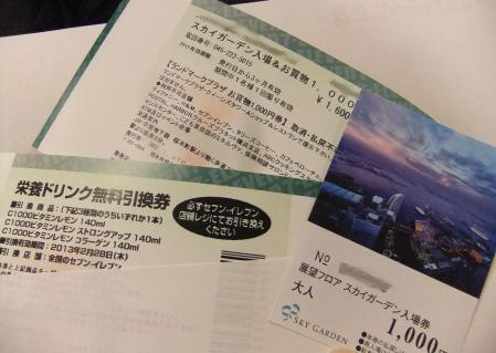 2012_12250096.jpg