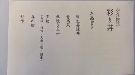 2013_03200084.jpg
