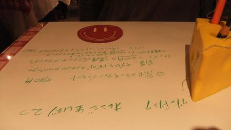 2013_04010018.jpg