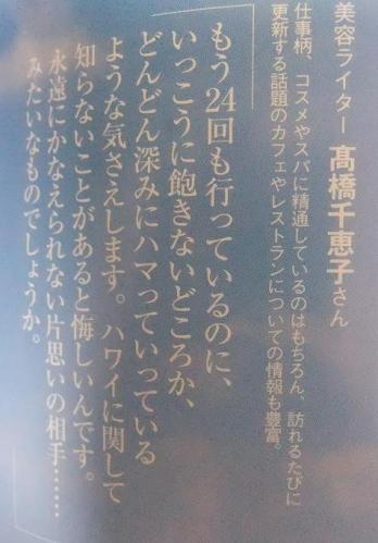 2013_06060034.jpg