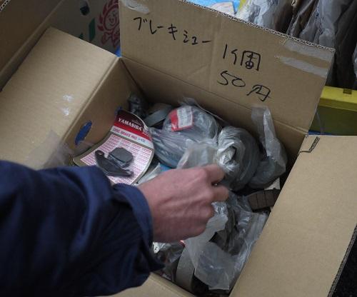 naniwabuhinn1401-007b.jpg