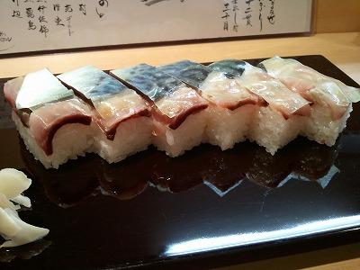 hamasushi9.jpg