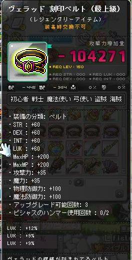 20131210224009af4.png