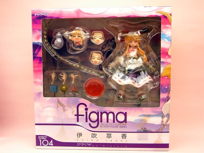RIMG4680.jpg