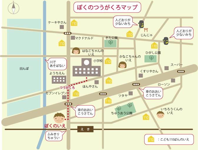anzen_map.jpg