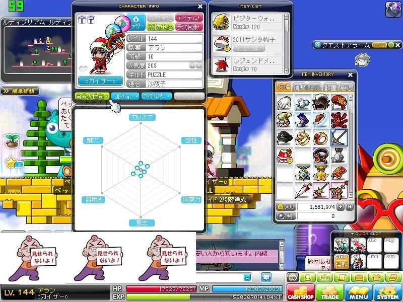 Maple120105_143340.jpg