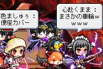 Maple111223_01072.jpg