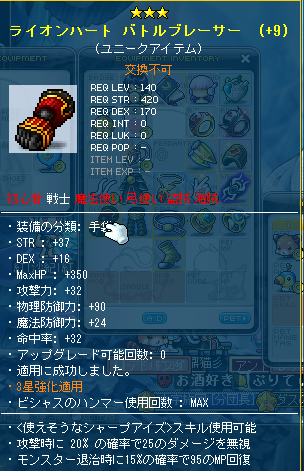 140sensite yuni