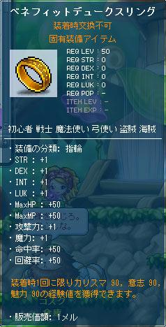 120429-7m.jpg