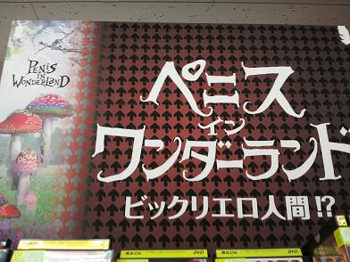 2011-11-01 12_41_11