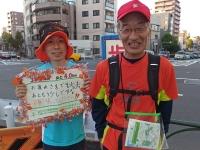 BL131013夢舞い15-2PA130267