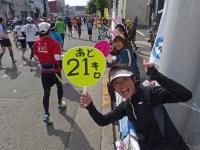 BL131027大阪マラソン10-7PA270214