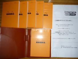 RHODIA13 ソーホー メモケースセット
