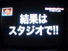 ( ̄┏_┓ ̄;)!!