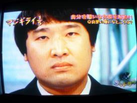 マジギライ1/5 南海キャンディーズ山里亮太