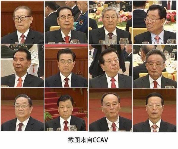 CCP メンバー
