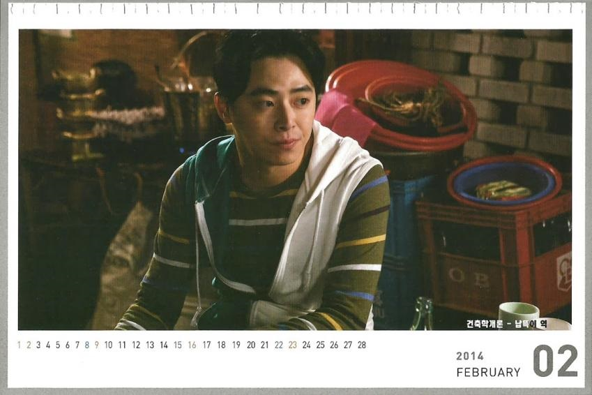 カレンダー7
